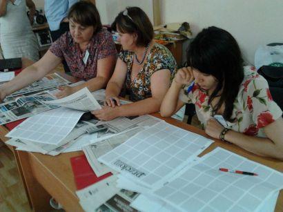 zdjecie Moldawia 01