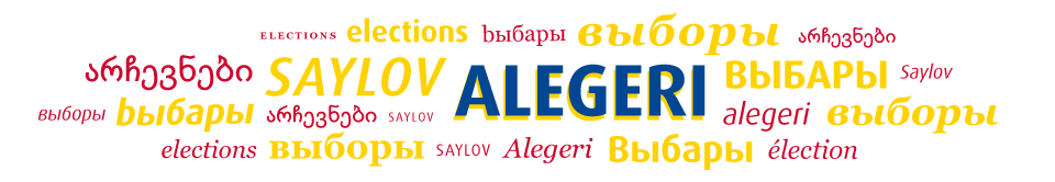 FSM baner moldawia 960x166-1 2