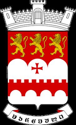 marneulis-municipalitetis-gerbi